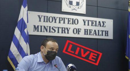 Live η ενημέρωση για τον κορωνοϊό από το Υπουργείο Υγείας