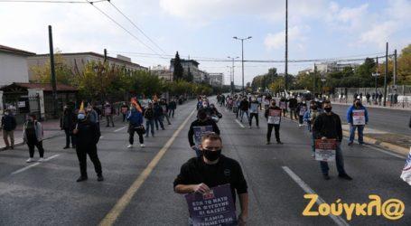Διαλύθηκε ειρηνικά η συμβολική πορεία του ΚΚΕ στην Αμερικανική Πρεσβεία