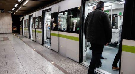 Με εντολή της ΕΛ.ΑΣ έκλεισαν πέντε σταθμοί του μετρό