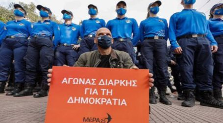 Καθιστική διαμαρτυρία από τους βουλευτές του ΜέΡΑ25