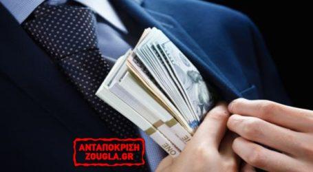 Θέλει δουλειά πολλή η καταπολέμηση της διαφθοράς στην Ελλάδα!
