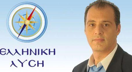«Πρωτοφανείς οι δηλώσεις Χρυσοχοΐδη για άδεια στο ΚΚΕ»