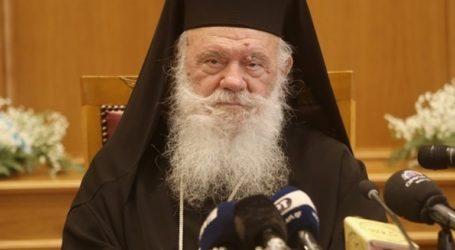 Στον Ευαγγελισμό ο Αρχιεπίσκοπος Ιερώνυμος με κορωνοϊό