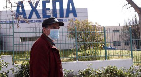 Διευθυντής ΜΕΘ ΑΧΕΠΑ: «100% καλυμμένες οι κλίνες»