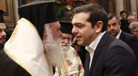 Ο Τσίπρας εύχεται ταχεία ανάρρωση στον Ιερώνυμο