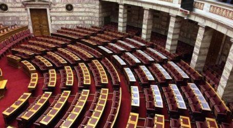 Η Βουλή στέλνει το μήνυμα για «Μηδενική Ανοχή στην Παιδική Κακοποίηση»