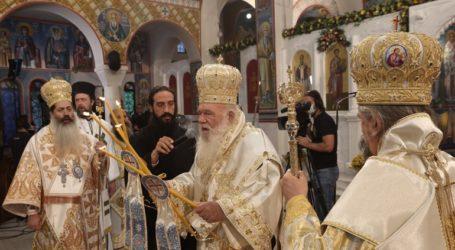 Ευχές του Οικουμενικού Πατριάρχη στον Αρχιεπίσκοπο Ιερώνυμο για ταχεία ανάρρωση