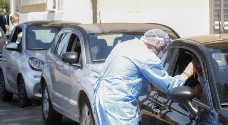 Θεαματική πτώση των κρουσμάτων στο Μπέργκαμο πιθανά λόγω της ανοσίας της αγέλης
