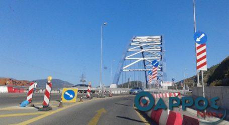 Κυκλοφοριακές ρυθμίσεις στην εθνική οδό Παραδείσια – Τσακώνα
