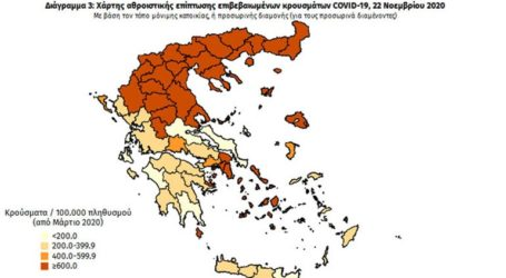 Σε Θεσσαλονίκη και Αττική τα περισσότερα κρούσματα
