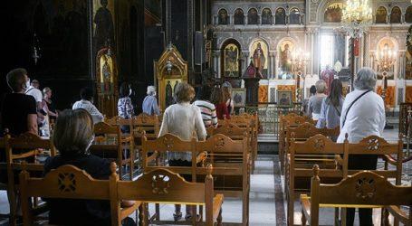 Ιερέας λειτουργούσε με πιστούς στη Χαλκιδική – Πρόστιμα, συλλήψεις και τραυματίες