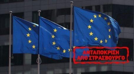 Ελλάδα, Τουρκία, Β.Μακεδονία και Κύπρος θα διδάξουν, από κοινού, ιστορία στην Ευρώπη
