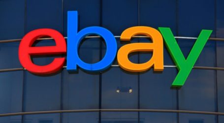Δημοφιλείς κατηγορίες προϊόντων για τους Έλληνες την Black Friday, σύμφωνα με την eBay