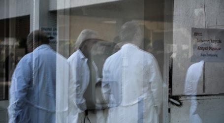 Τα νοσοκομεία της Βόρειας Ελλάδας ενισχύουν οι πρώτοι ιδιώτες γιατροί