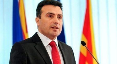 Αντιδράσεις στα Σκόπια μετά τις δηλώσεις Ζάεφ για τη βουλγαρική κατοχή