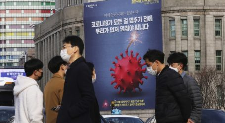 Καταγράφηκαν 569 νέα κρούσματα κορωνοϊού στη Νότια Κορέα