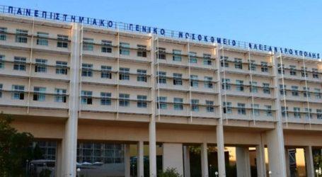 Διαψεύδει το Νοσοκομείο Αλεξανδρούπολης ότι γκρεμίστηκε τοίχος για να γίνουν κλίνες Covid