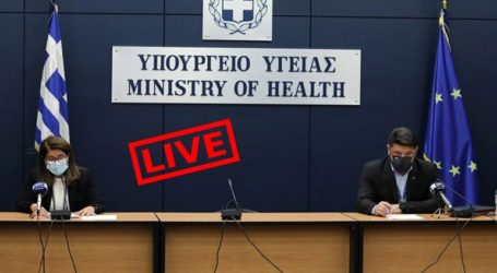 H ενημέρωση για τον κορωνοϊό από το Υπουργείο Υγείας