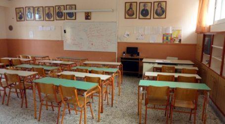 Γρίφος το άνοιγμα των σχολείων πριν τις γιορτές