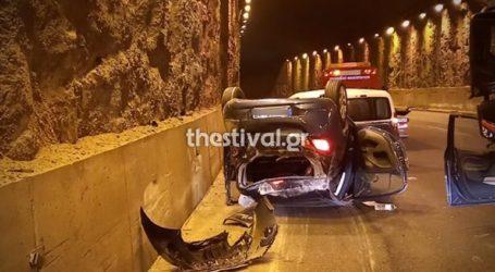 Δύο καραμπόλες μετά από ανατροπή οχήματος στο τούνελ της Τούμπας