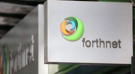 Άρση αναστολής διαπραγμάτευσης μετοχών και ομολογιών της Forthnet