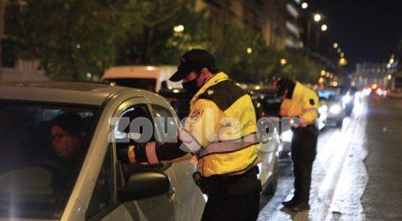 Μαζικοί έλεγχοι στο κέντρο της Αθήνας για τα περιοριστικά μέτρα