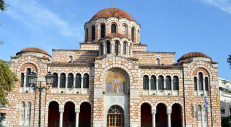 Συντηρεί το Μητροπολιτικό ναό του Αγίου Νικολάου στο Βόλο η Περιφέρεια Θεσσαλίας