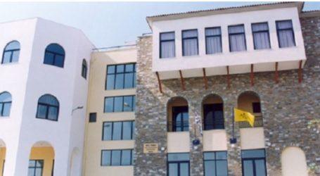 Αναστολή λειτουργίας της Σχολής Βυζαντινής Μουσικής της Μητρόπολης Δημητριάδος