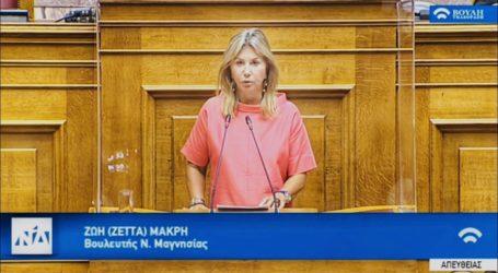 Ζέττα Μακρή: «Εκ νέου, υποστηρικτική, με παρέμβαση στην βουλή, στα αιτήματα της ΠΟΥΕΦ»