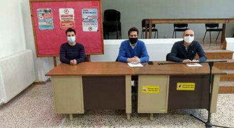 Ένωση Γονέων και Κηδεμόνων Δήμου Λάρισας: Με πολλά προβλήματα η λειτουργία των σχολείων