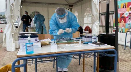 Ελασσόνα: 8 θετικά κρούσματα Covid-19 έβγαλαν τα rapid test σε συνολικό αριθμό 171 δειγμάτων