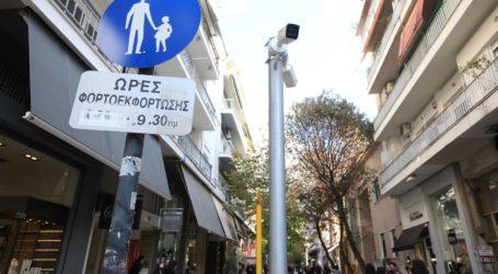 Ενστάσεις εκφράζει το Τεχνικό Επιμελητήριο σχετικά με τη λειτουργία ελεγχόμενης πρόσβασης στους πεζοδρόμους της Λάρισας