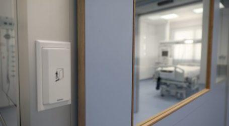 Κορωνοϊός: Για πρώτη φορά ελληνικό φάρμακο θα δοκιμαστεί σε βαριά ασθενείς στo Πανεπιστημιακό Νοσοκομείο Λάρισας