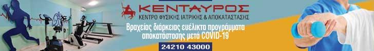 KENT728X100 1