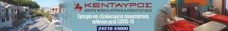 KENT728X100