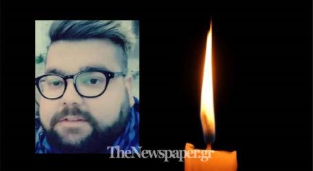 Θλίψη για τον θάνατο 26χρονου στον Βόλο