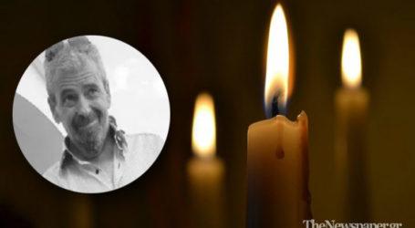 Βόλος: Πέθανε ο Αθ. Χατζηιορδάνου