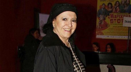 Η Μάρθα Καραγιάννη γιόρτασε τα 81α γενέθλιά της με τους φίλους της