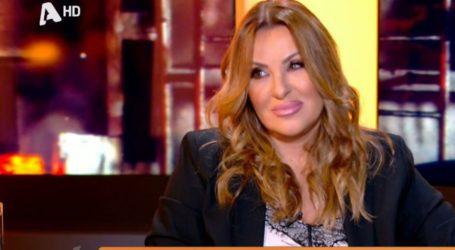 Ναταλία Γερμανού: «Μπορεί να υιοθετήσω ένα παιδάκι, που δεν θα είναι ελληνόπουλο»