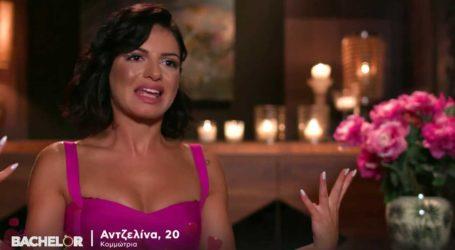 The Bachelor: Η Αντζελίνα αποκάλυψε πως υπήρξε αρραβωνιασμένη!