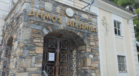 Απολύμανση στο Δημαρχείο Αισωνίας μετά από κρούσμα στο αγροτικό ιατρείο