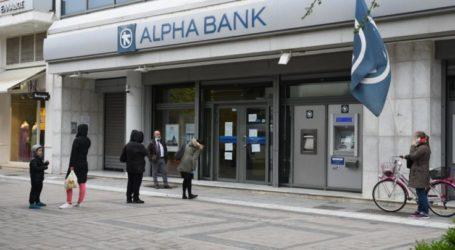 Λάρισα: Κλειστό σήμερα το κατάστημα της Alpha Bank στην Παπαναστασίου λόγω κρούσματος Covid-19