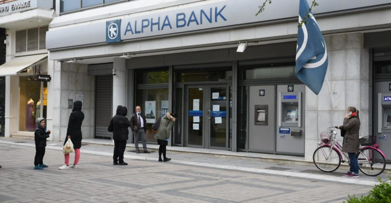 alphabank 780x405