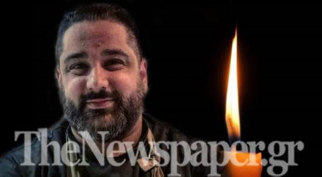 Θρήνος στον Βόλο για τον 41χρονο Αποστόλη – Ραγίζουν καρδιές με τα «αντίο» των φίλων του