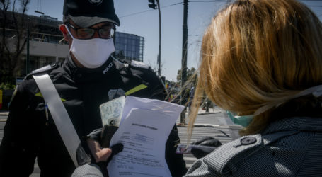 Lockdown: Τα έγγραφα που πρέπει να έχουν μαζί τους οι εργαζόμενοι