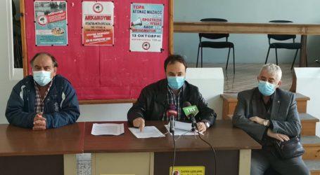 ΕΚΛ: Άμεση ένταση των ελέγχων για την πανδημία κι εφαρμογή μέτρων προστασίας για τους εργαζόμενου