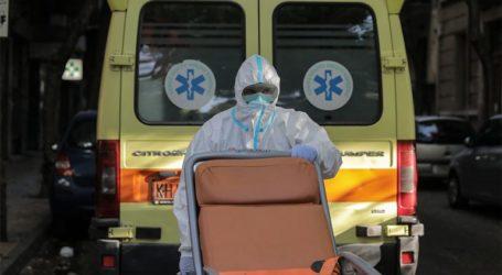 Βόλος: Είχε κορωνοϊό και το… έσκασε από το Νοσοκομείο!