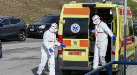 Κορωνοϊός: Γέμισαν τα κρεβάτια στο Νοσοκομείο Λαμίας και διακομίζονται σε Λάρισα και Βόλο