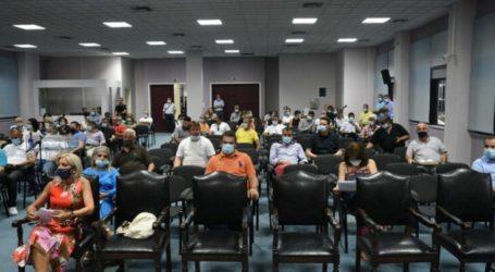 Ειδική τηλεδιάσκεψη συνεδρίασης Δημοτικού Συμβουλίου δήμου Λαρισαίων με θέμα την έγκριση Ισολογισμού