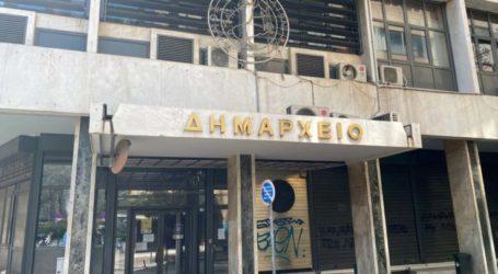 Απουσίασαν 3 παρατάξεις από την συνεδρίαση του Δημοτικού Συμβουλίου Λάρισας ως ένδειξη διαμαρτυρίας